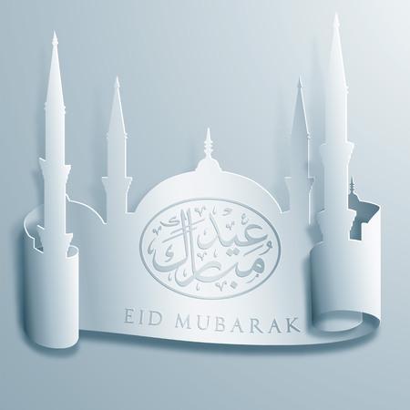 religious celebration: Arabic Calligraphy Eid Mubarak Vector Mosque Rolled Papercut Style