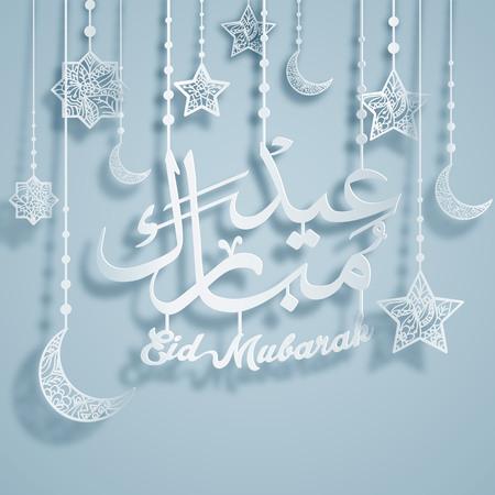 community event: Eid Mubarak Arabic Calligraphy Papercut Style with Islamic Crescent Star vector Illustration