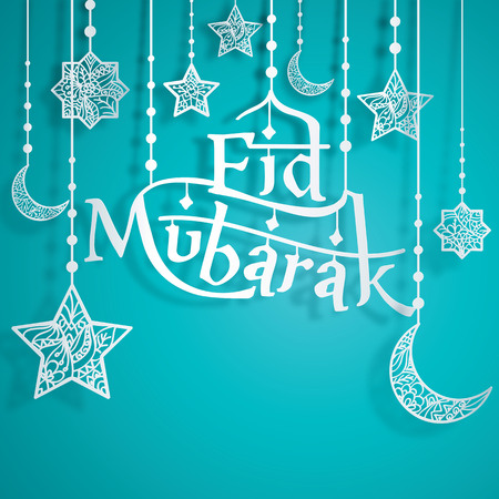 Eid Mubarak Papercut Style with Islamic Crescent Star Ilustracja