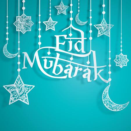 Eid Mubarak Papercut Style with Islamic Crescent Star Illustration
