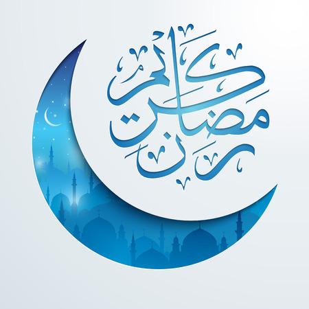 religious celebration: Ramadan Kareem Mosque Night Covered with Islamic Crescent