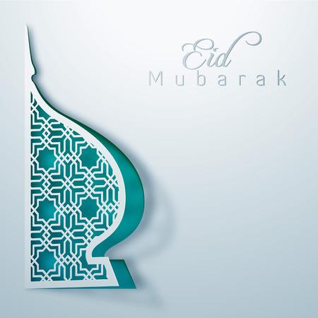 religious celebration: Eid Mubarak Greeting Card - Arabic Pattern Mosque Dome Paper Cut