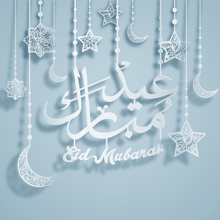 Eid Mubarak calligrafia araba Stile Papercut con islamica Crescent Stella