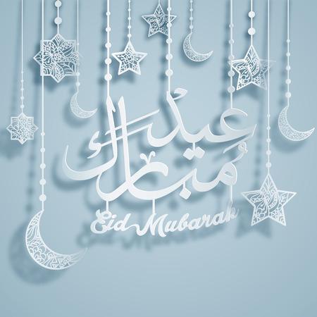 Eid Mubarak Arabic Calligraphy Papercut Style with Islamic Crescent Star