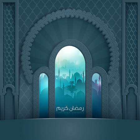 arabic background: Ramadan Kareem Arabic text Pattern Door Mosque silhouette