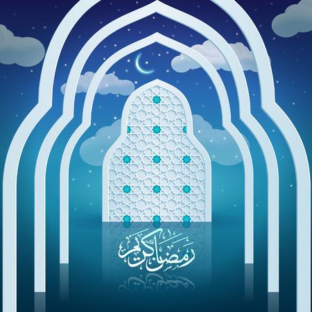 arabesque pattern: Ramadan Kareem Arabic Text Door Mosque Covered With Arabic Pattern Night Sky