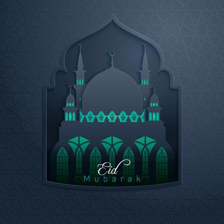 religious celebration: Eid Mubarak Glow Mosque in Pattern Window