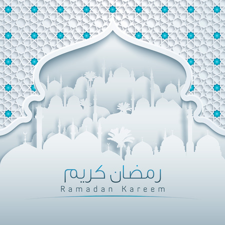 Ramadan Kareem Pattern Window Mosque White Papercut