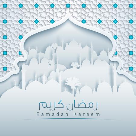 Ramadan Kareem Patroon Venster Moskee White Papercut