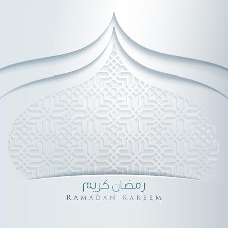 Ramadan Kareem texto árabe Mezquita de la Cúpula del vector