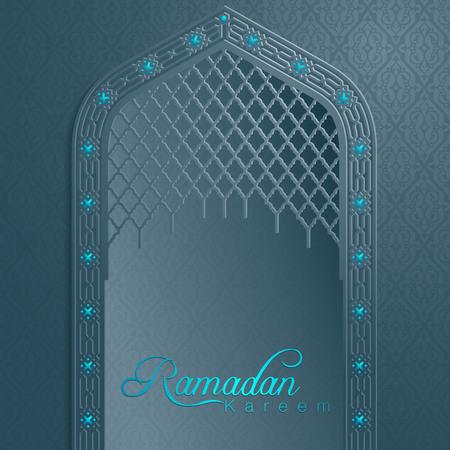 Ramadan Kareem Door Mosque Covered with Pattern