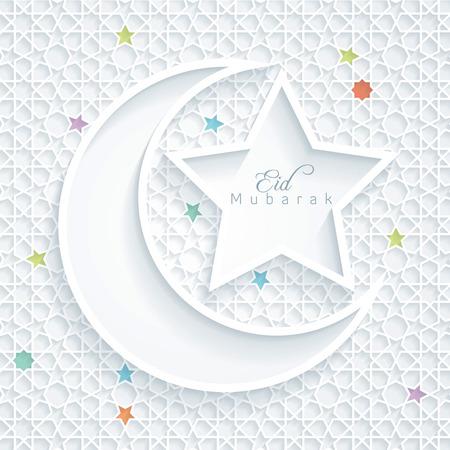 religious celebration: Eid Mubarak Arabic Pattern White