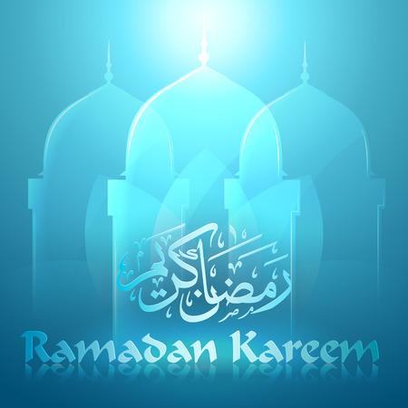 night art: Ramadan Kareem Vector Mosque Muslim Graphics with Glassy Effect