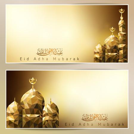 adha: Eid Adha Mubarak islamic greeting template background