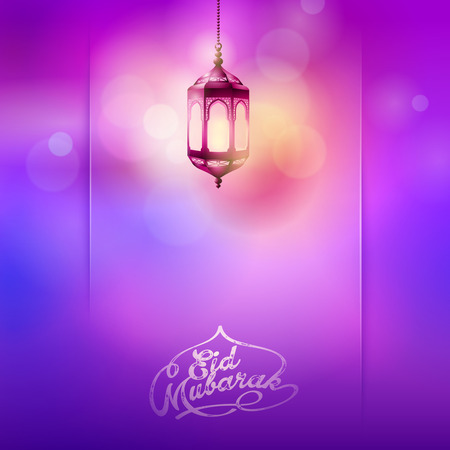 religious celebration: Eid Mubarak greeting background soft light color arabic lantern