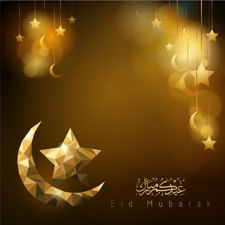 religious celebration: Eid Mubarak background glow star and crescent Illustration