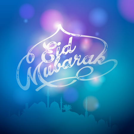 community event: Eid Mubarak Glow lights and mosque silhouette for greeting background Illustration
