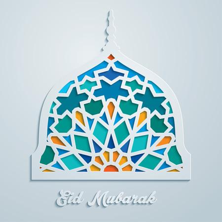calligraphie arabe: Eid Mubarak mosquée dôme de mosaïque colorée