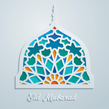 Eid Mubarak mosque dome colorful mosaic Illustration