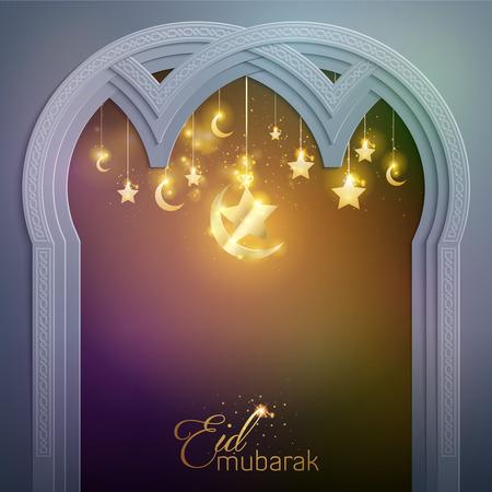 イスラムのデザインのグリーティング カード テンプレート イードムバラク