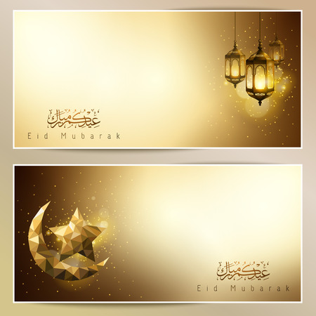 Eid Mubarak greeting card glowing gold arabic lamp and islamic star crescent