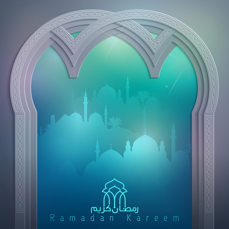islamic: Ramadan Kareem islamic design greeting card template Illustration