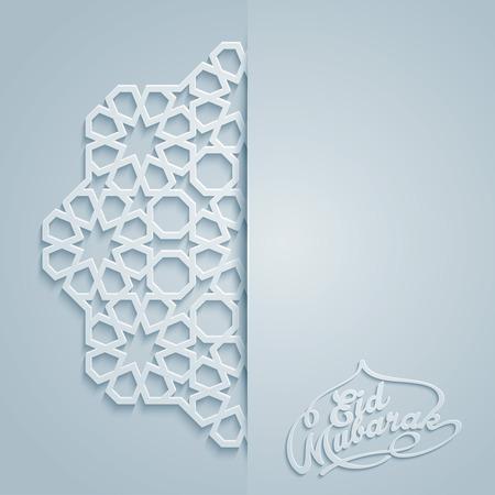 Eid Mubarak saludo islámico fondo de la tarjeta Foto de archivo - 57001002
