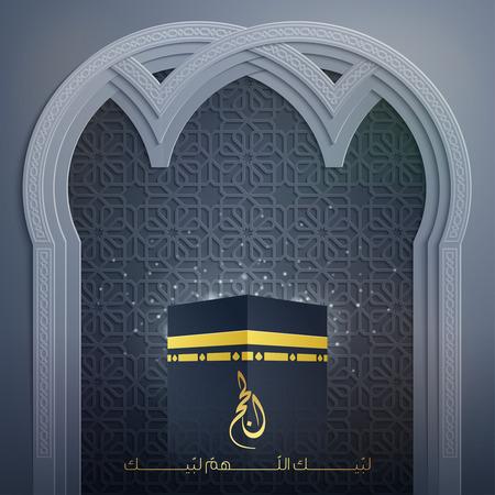 hajj: Islamic Hajj greeting background design vector pattern mosque door