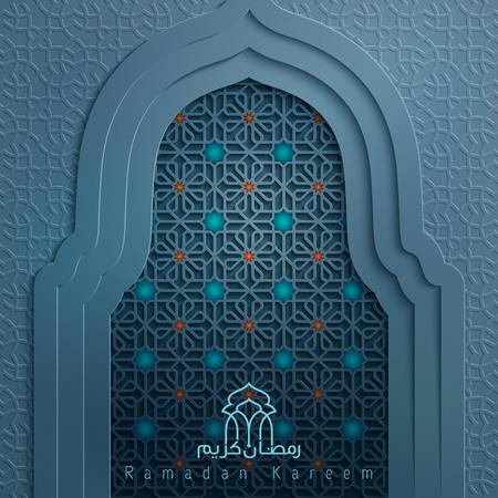 community event: Ramadan Kareem Islamic design background mosque door with geometric pattern