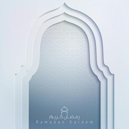 Islamitische ontwerpachtergrond Ramadan Kareem-groet
