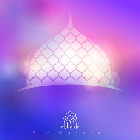dome: Islamic banner design background mosque dome Eid Mubarak