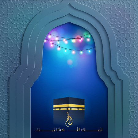 pilgrimage: Islamic design background mosque door and kaaba with geometric pattern for Hajj greeting Illustration
