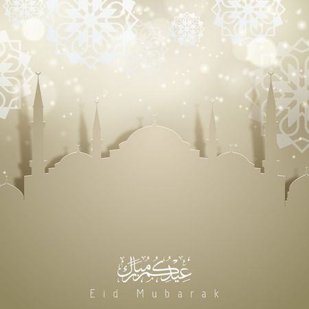 greeting card background: Eid mubarak greeting card background