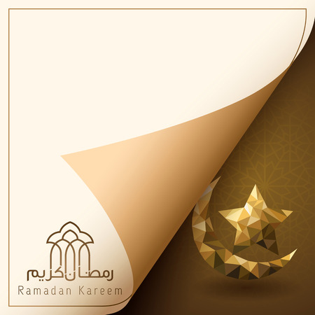 paper folding: Ramadan Kareem greeting background islamic crescent and star with folding paper