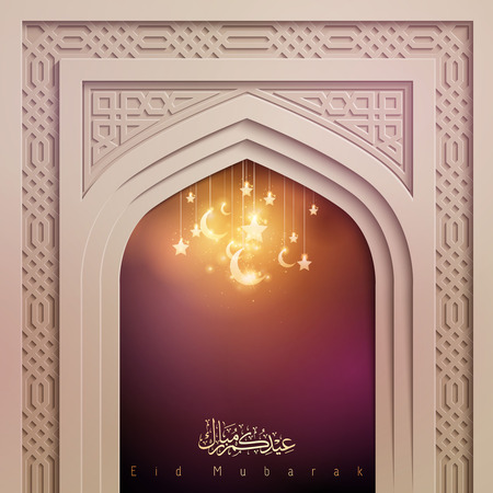 arabic background: islamic design greeting background Eid Mubarak