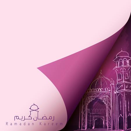 night art: Islamic vector design greeting background Ramadan Kareem