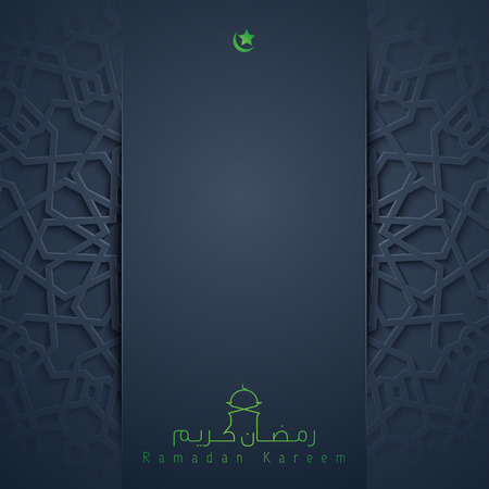 Ramadan Kareem greeting card islamic design background