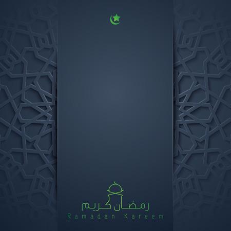Ramadan Kareem greeting card islamic design background
