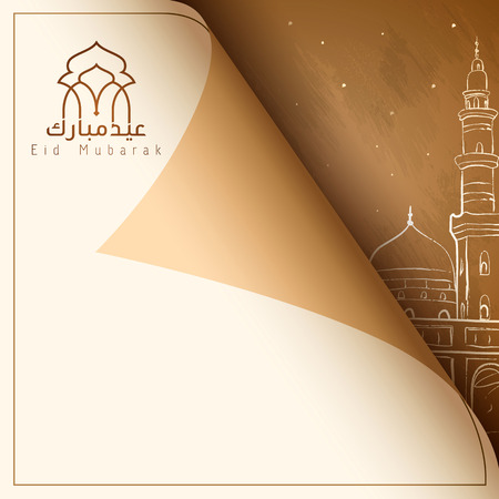 Islamic greeting card Eid Mubarak