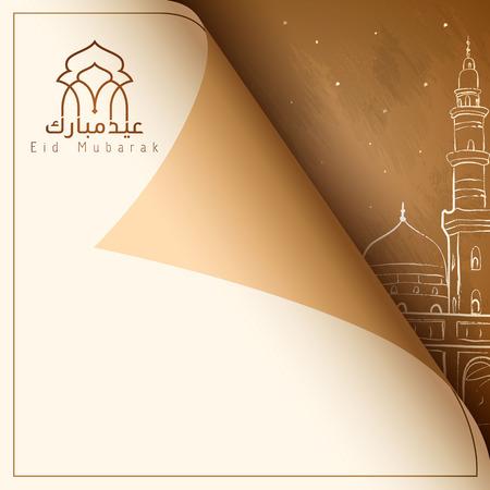 Islamic greeting card Eid Mubarak