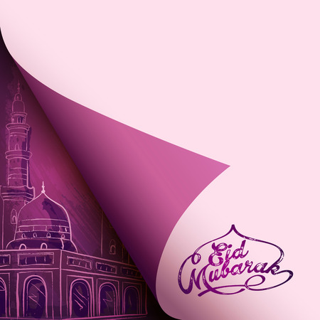 Islamic vector design greeting background Eid Mubarak Illustration