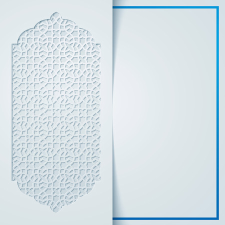Islamic design greeting background template with arabic geometric pattern Ilustração