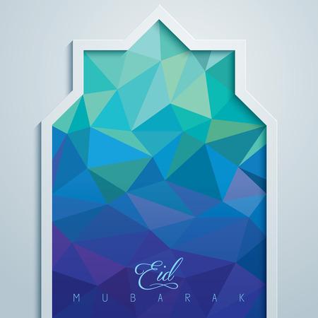 religious celebration: Islamic greeting design background Eid Mubarak