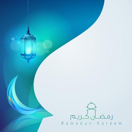 Ramadan kareem greeting card template design Vettoriali