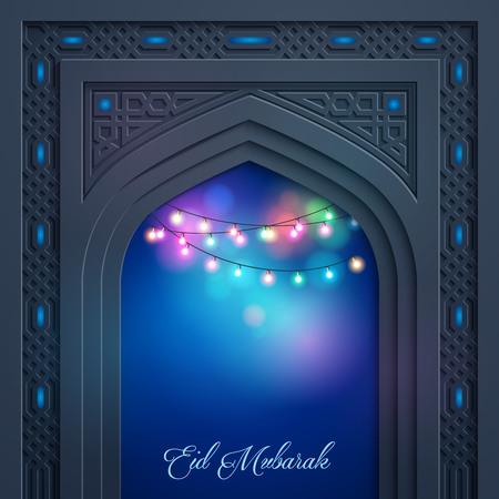 Eid Mubarak greeting background islamic design mosque door arabic pattern Illustration