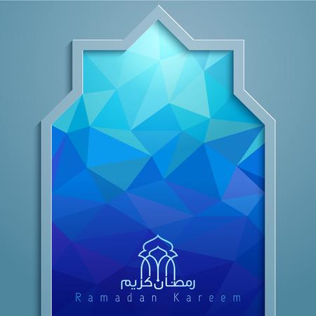 Islamic greeting design background Ramadan Kareem