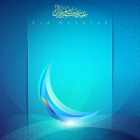 Eid Mubarak bandera islámica Ilustración de vector