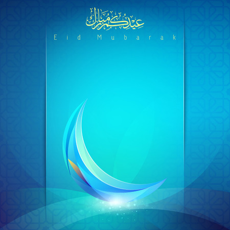 Eid Mubarak islamic banner background 向量圖像