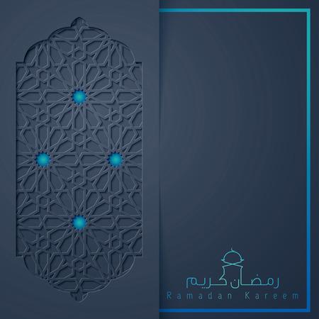 Ramadan Kareem greeting card template Illustration
