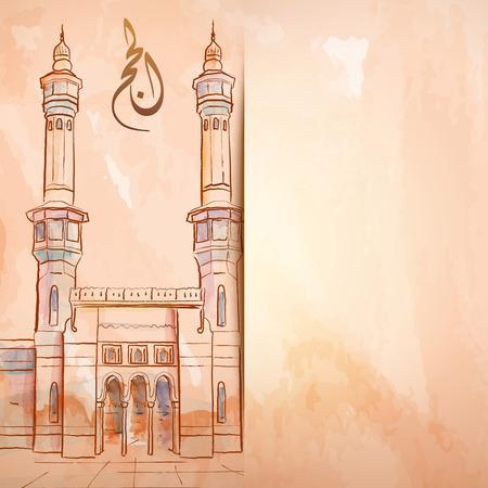 Watercolor Haram Moskee schets Hajj wenskaart achtergrond
